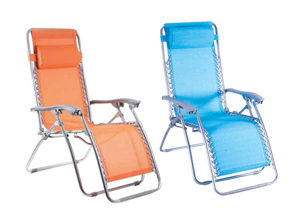 כיסא 5 מצבים