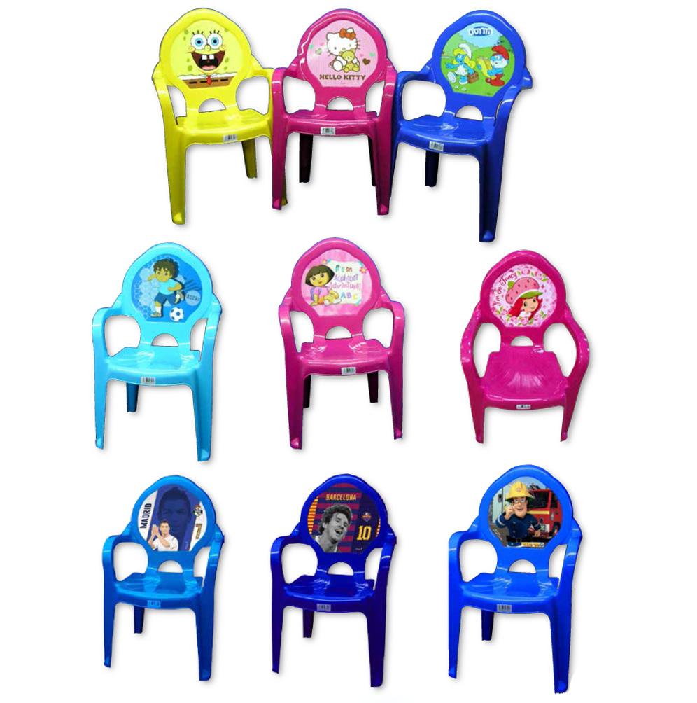 כסא פלסטיק לילדים מותגים