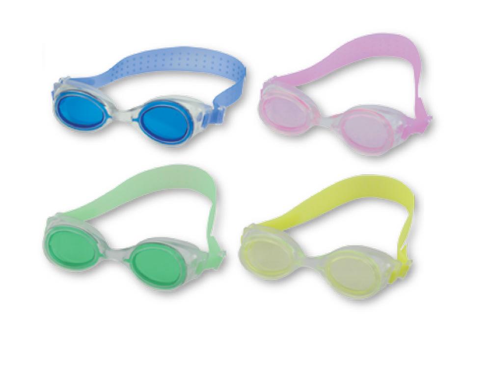 משקפי שחיה ילדים