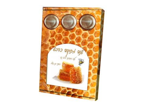 מארז חג מתוק מדבש