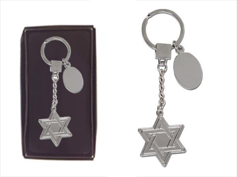מחזיק מפתחות מגן דוד עתיק