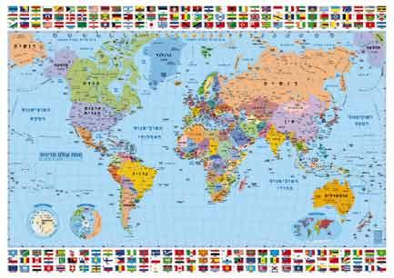 מפת עולם עברית