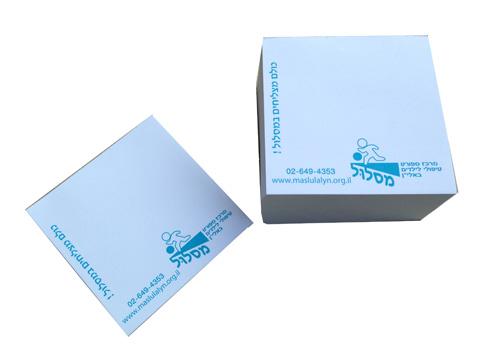 קוביית דפי ממו עם לוגו