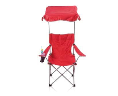 כסא עם שמשיה