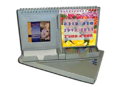 לוח שנה שולחני מגה פיקאסו