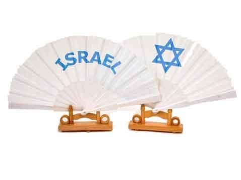 מניפת דגל ישראל