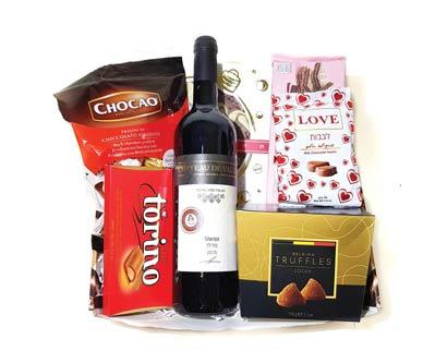 חבילת שי לפסח מלכה עם יין