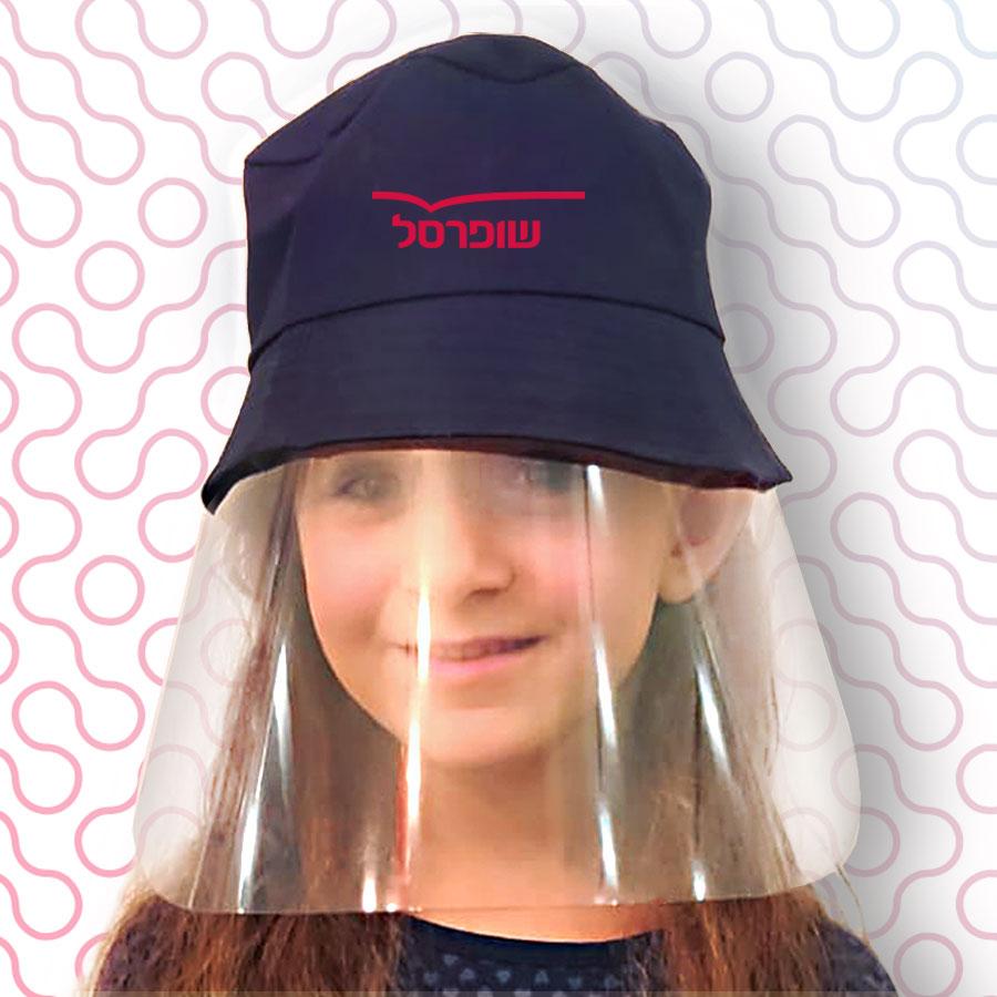 כובע משולב מסכת מגן