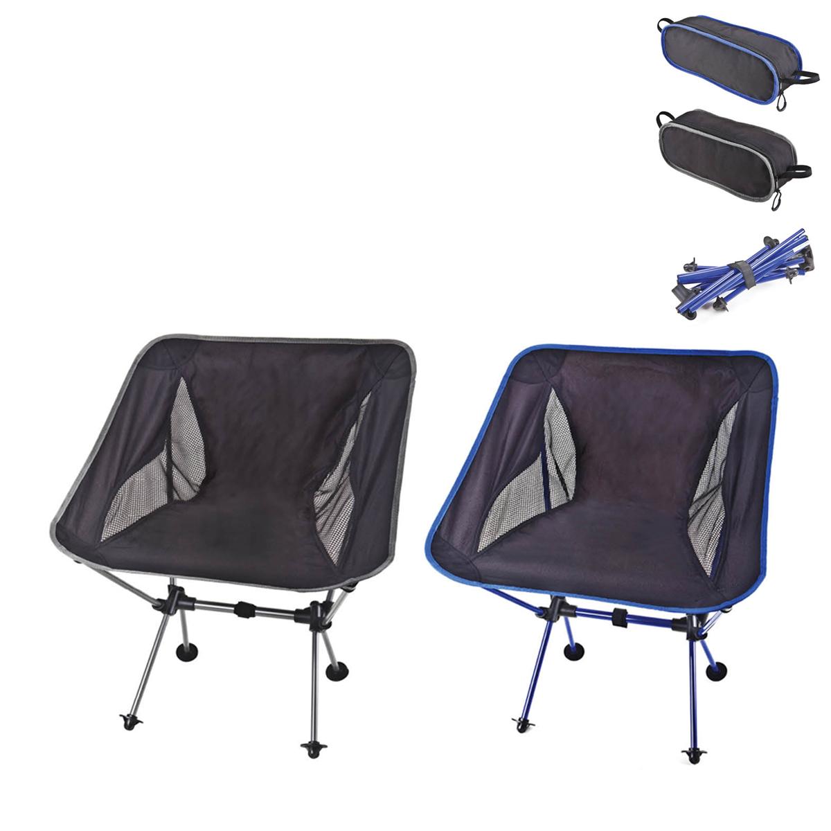 כיסא מתקפל סיט