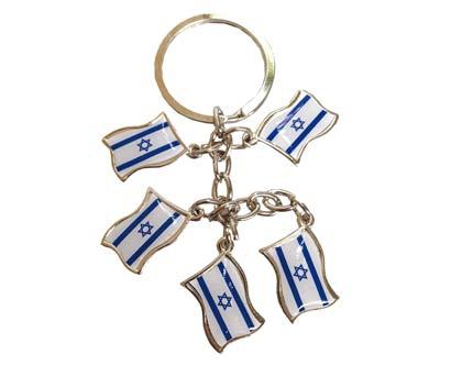 מחזיק מפתחות דגלי ישראל