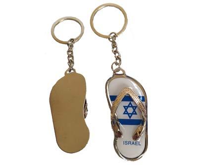 מחזיק מפתחות כפכף ישראל