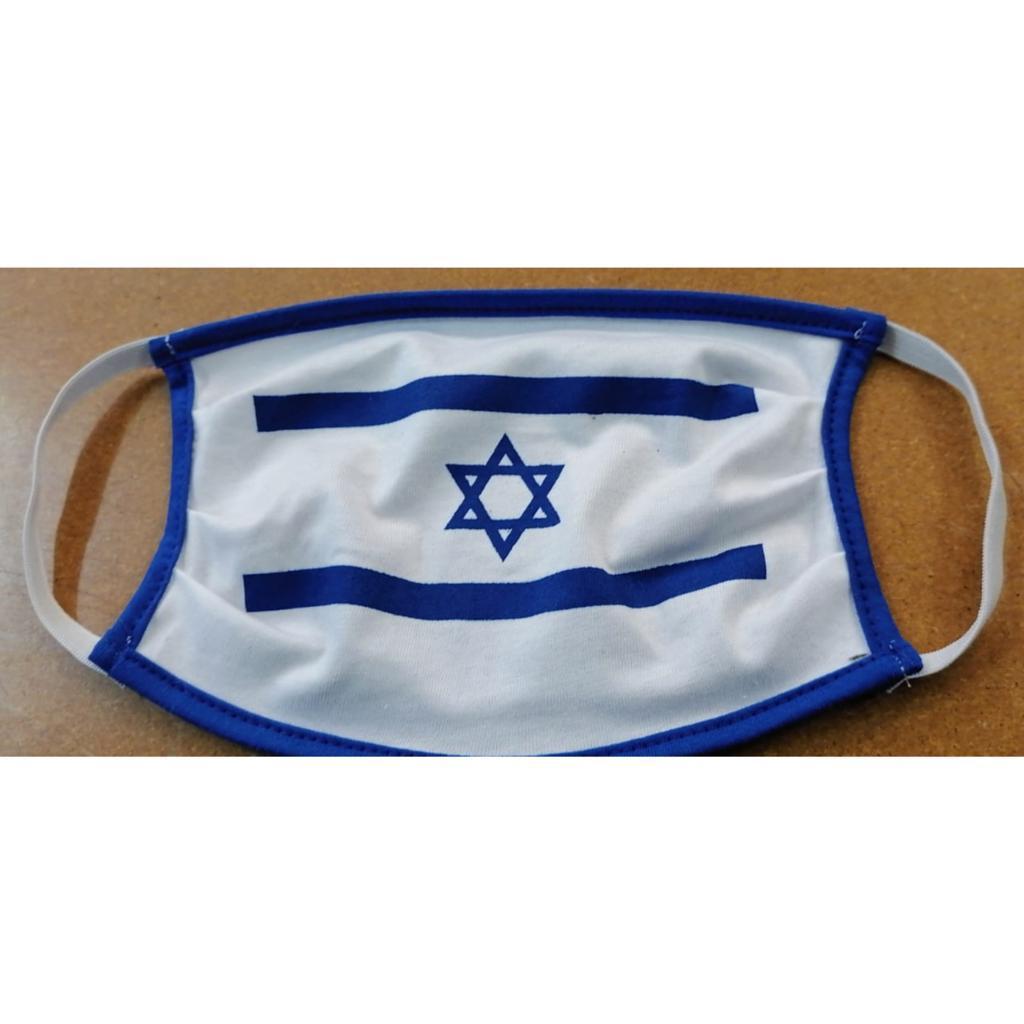 מסכת פנים דגל ישראל