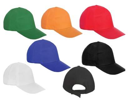 כובע מצחיה ממוחזר