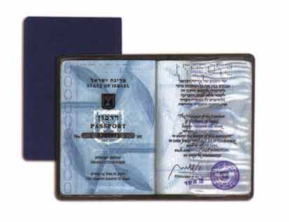 נרתיק לדרכון