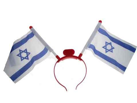 קשת דגלוני ישראל